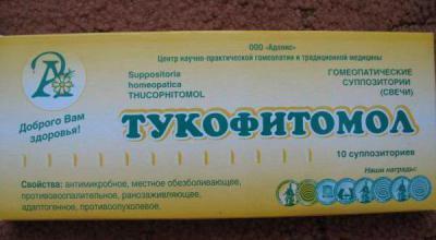 Тукофитомол свечи